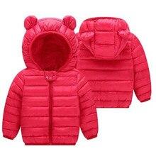 Одежда для новорожденных девочек; зимнее пальто; пуховая хлопковая черная одежда с капюшоном для маленьких мальчиков; модный детский зимний комбинезон; комбинезоны для новорожденных