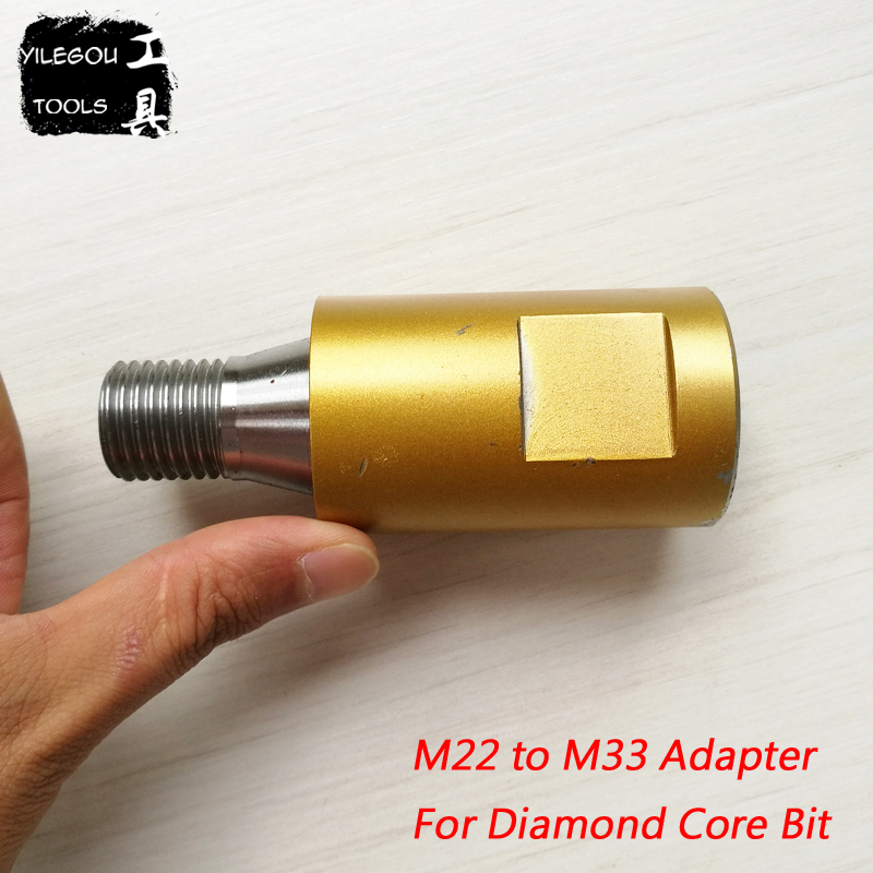 1-1/4 Diamond Drill Adapter For Dimaond Core Bit Adapter M22 To M33 Rotary Union, Machine Output shaft M33,Diamond core bit M22 professional gemological for distinguishing real dimaond selector ii