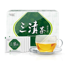 SANQING Remove Bad Breath Natural Herbal Tea Fresh Breath Constipation Improve Gastrointestinal Chinese Tea