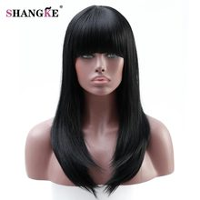 SHANGKE Long Black Wavy Wig Black Women Wigs For African American Heat Resistant Synthetic Wigs For Black Women Fake Hairpieces