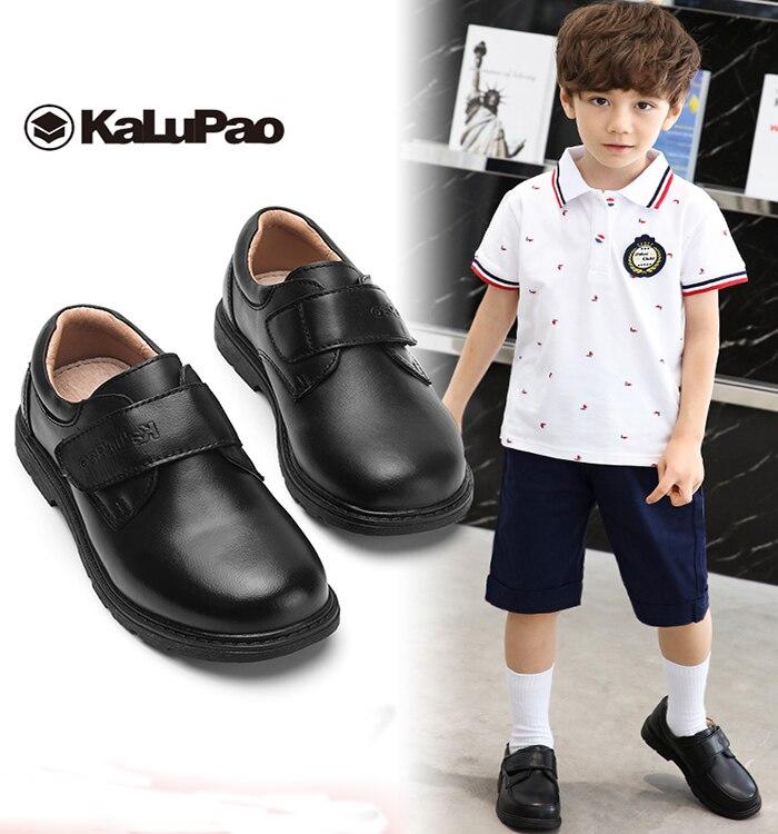 Boys Brand Children TPR Sole Black