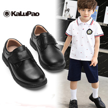 Kalupao Spring Summer New Kids Genuine Leather School Shoes