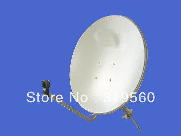 75 CM bande KU satellite antenne/antenne parabolique 75 CM/panneau en acier/mural KU-75-II
