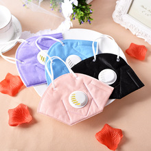 20pcs/Pack charcoal filter mouth woman rescate mask mascarillas pano de boca surgical-mask-with-ear-loops fashion surgical mask