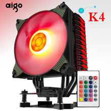 Aigo K4 RGB LED CPU Cooler Fan Benaman Radiator 120 Mm Diam PC Cooling Fan Kualitas Tinggi Intel AMD 12 V CPU Fan Mendukung Setiap CPU(China)