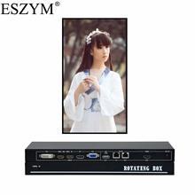 ESZYM видео вращающаяся коробка поддержка HDMI DP DVI VGA Видео входы 90 или 270 градусов изображение флип для вертикального экрана дисплей