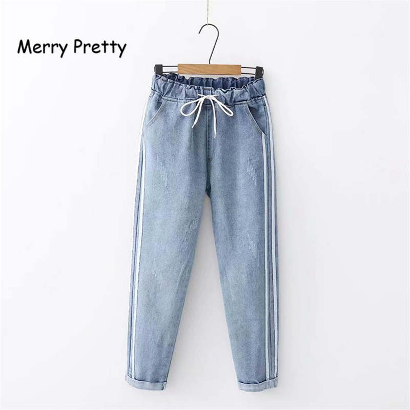 Merry Pretty Summer Casual Jeans Women Side Stripe Boyfriend Jeans Girls Baggy Jeans Drawstring Elastic Waist Denim Pants M-2XL