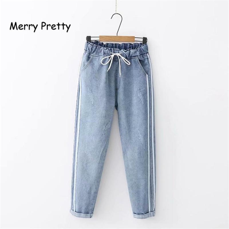 Merry Pretty Summer Casual Jeans Women Side Stripe Boyfriend Jeans Girls Baggy Jeans Drawstring Elastic Waist Denim Pants M-2XL