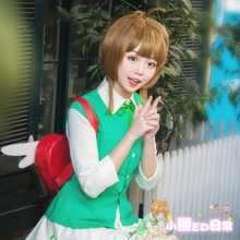 New Clear Card Cardcaptor Sakura Cosplay Costume Kinomoto Green Daily Suits Halloween Costumes for Women S-XL