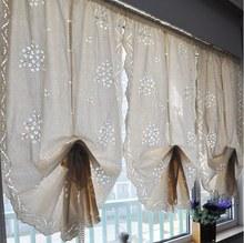 Transparent beige department of handmade sculpture drape curtain window screening curtain roman blinds 82 175 230