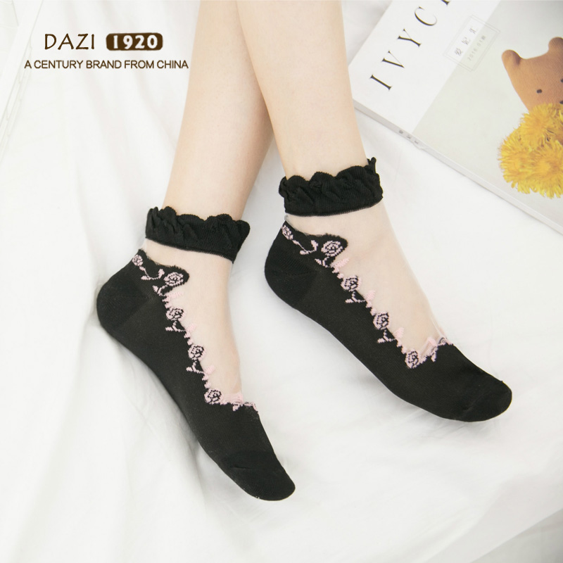 5PCS/Lot Women Lace Ruffle Ankle Sock Soft Comfy Sheer Silk Cotton Elastic Mesh Knit Frill Trim Transparent Women's Socks