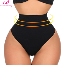 Lover Beauty Slimming Waist Trainer Butt Lifter Women Seamless Underwear Body Shaper Tummy Control Panties Shapewear