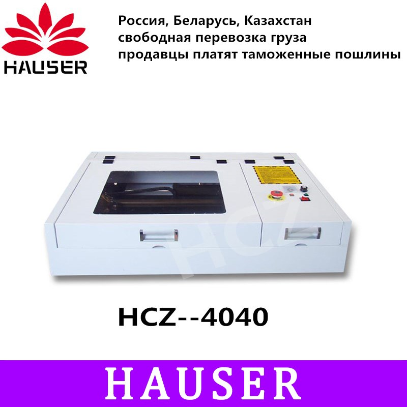 50 W 4040 CO2 máquina gravadora a laser máquina de corte a laser CNC máquina de gravura do laser DIY
