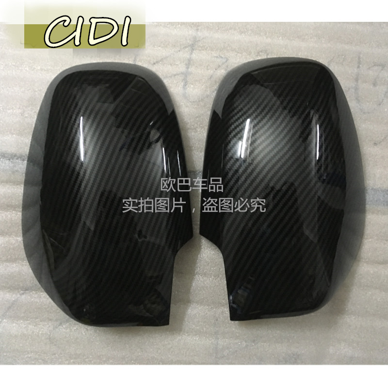 For Suzuki Swift 2005 2006 2007 ABS carbon fiber look decoration Car back rear view Rearview Side Door Mirror Cover trimFor Suzuki Swift 2005 2006 2007 ABS carbon fiber look decoration Car back rear view Rearview Side Door Mirror Cover trim
