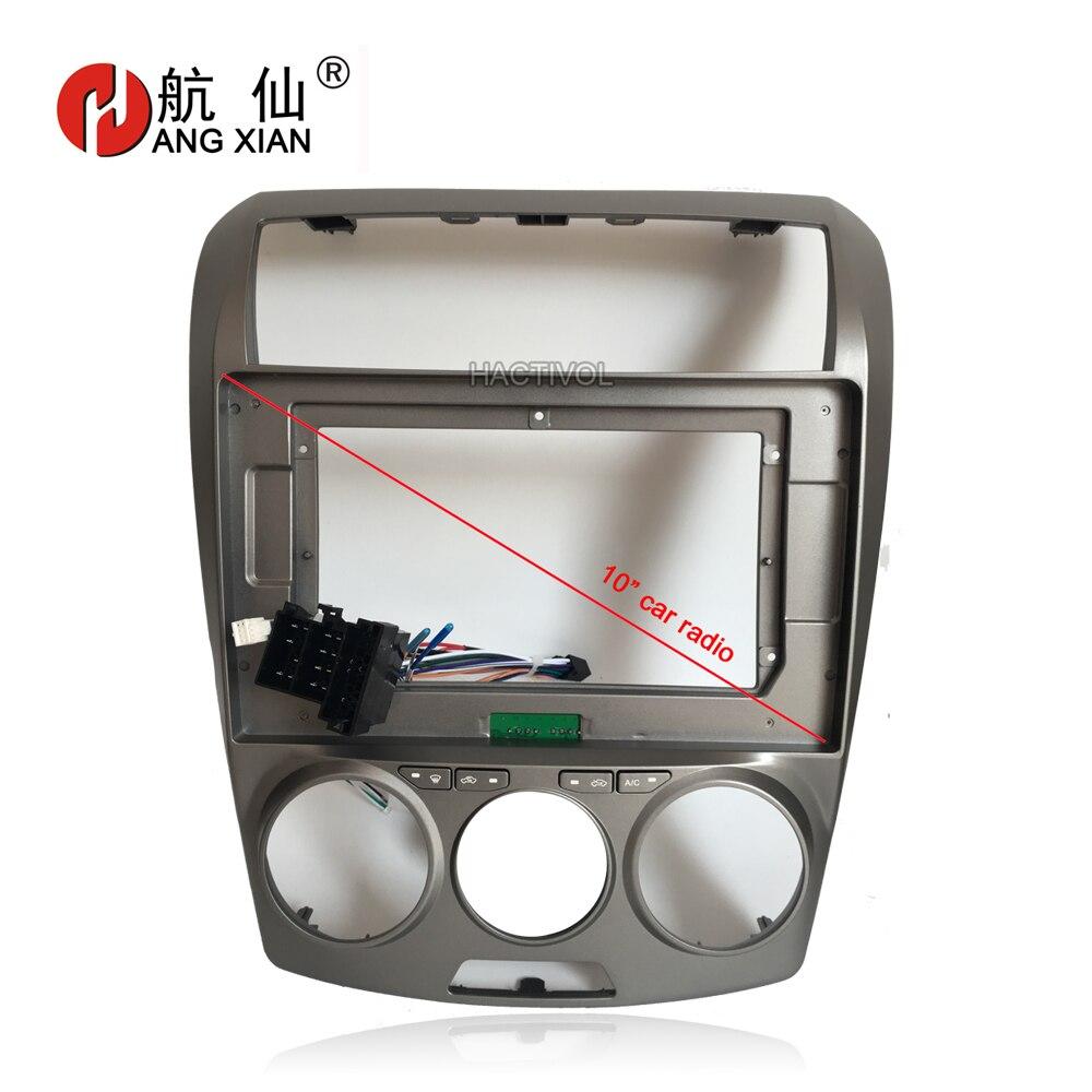Accrochez XIAN 2 Din voiture DVD GPS Navi cadre adaptateur de montage Audio kit de garniture de tableau de bord panneau Facia pour FAW Besturn B50 2009-2012 autoradio