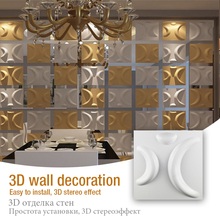 30x30cm 3D Art Wall Panel background wall decor exterior sofa panel material small compilation