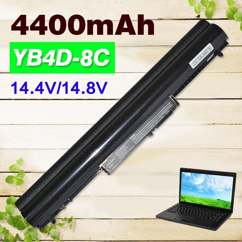 Bateria do portátil para HP Pavilion 694864-851 695192-001 14 14 t 15 t 15z 14z H4Q45AA HSTNN-YB4D HSTNN-YB4M HSTN-NPB5S HSTNN-DB4D VK04