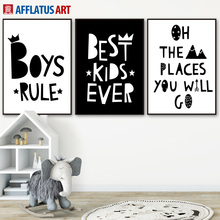 AFFLATUS Best Boy Crown Quote Nordic Poster Wall Art Print Canvas Painting Black White Picture Style Kids Decoration