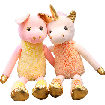 Pig Unicorn Plush Doll