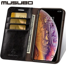 Musubo Leather Case For iPhone 8 Plus 7 Plus Luxury Wallet Phone Cases Cover for iphone Xs Max 6 Plus 6s Plus 5 5s SE Capa Coque блуза luxury plus luxury plus mp002xw1hy2a