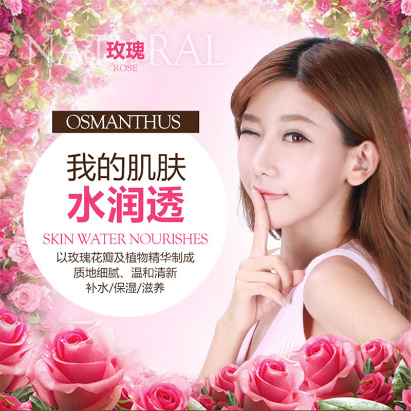 Images Flower Petals Sleeping Mask Cream No Wash Moisturizing Night Cream Anti Aging Anti Wrinkle Nutrition Face Cream 3