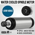 1 5 кВт Мотор шпиндель мотор шпиндель водяное охлаждение мотор шпинделя