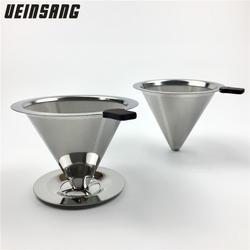 Многоразовый фильтр для кофе держатель из нержавеющей стали металлической сетки Воронка корзины Drif фильтры для кофе Dripper v60 фильтр для