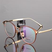チタンメガネラウンド近視メガネ処方メガネ男性/女性眼鏡高品質 2 トーン猫メガネ 950