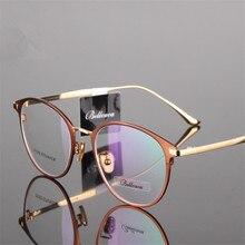 Titanium Bril Ronde Bijziend bril Bril Mannen/Vrouwen Brillen Hoge Kwaliteit Two tone Cat Eye Bril 950