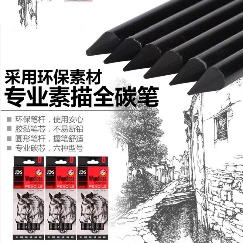 6 PCS / Set High Quality Sketching Drawing Artist Pencil Set Art Charcoal Full Graphite Pencils 2H+HB+2B+4B+6B+8B Pencils