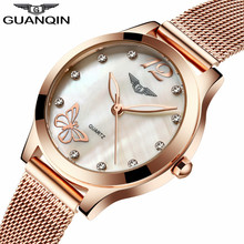 2017 GUANQIN Quartz Watch Luxury Watches Women Dress Gold Mesh Band Steel Bracele Women Fashion Clock Automatic Relogio Feminino