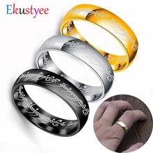 """Кольца из нержавеющей стали, кольцо """"Властелин одного"""", модные ювелирные изделия,, подарок для мужчин и мальчиков, Золотой& Серебряный& черный"""