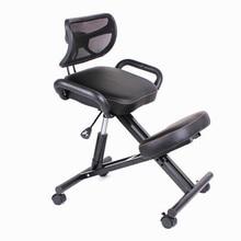 Эргономичное кресло на коленях, спинка, студенческое кресло, кресло для взрослых, домашнее компьютерное кресло, письменный стул