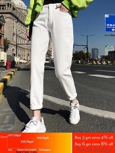 syiwidii White Jeans for Women High Waist plus size black
