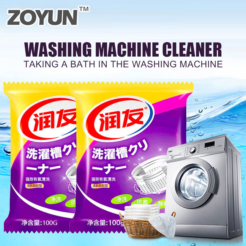 zoyun drum washing machine cleaning agent cleaner decontamination and descaling sterilization in. Black Bedroom Furniture Sets. Home Design Ideas