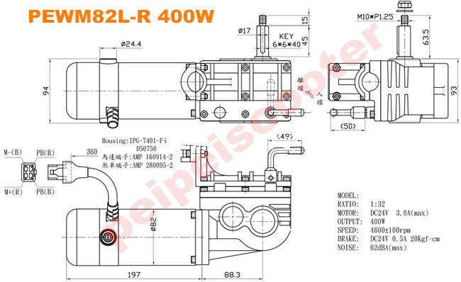 PEWM82L-R_400W