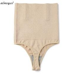Grande taille femmes taille haute bout à bout corps Shaper Sexy string pantalon taille formateur ventre hanche contrôle culotte Bum Lifter Shapewear