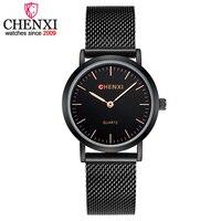 CHENXI Brand Black Women Watches Women S Fashion Watch High Quality Ultra Thin Quartz Watches Jewelry