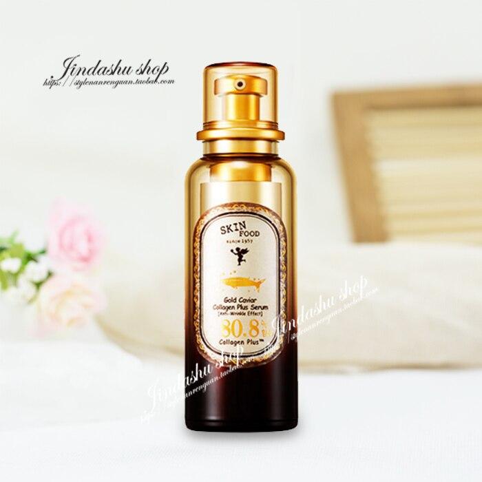 Skin food Gold Caviar Collagen Plus Serum (Anti-wrinkle Effect)* крем skinfood gold caviar collagen eye serum