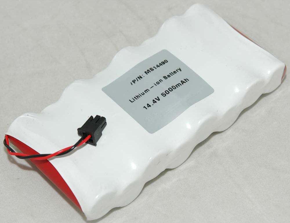 5200mAH New Electrocardiogram machine battery for Drager infinty Vista MS14490 AS36059 SC6002XL MS31385