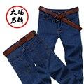 Envío libre más el tamaño 4XL 6XL 8XL 50 52 mens hip hop pantalones de los hombres militares de algodón pantalón jeans de marca pantalones casuales hombres de Gran tamaño