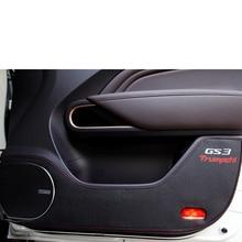 Lsrtw2017 Fiber Leather Car Door Anti-kick Mat for Trumpchi Gs3 2017 2018 2019 2020 держатель для полотенец schein watteau 12811 хром
