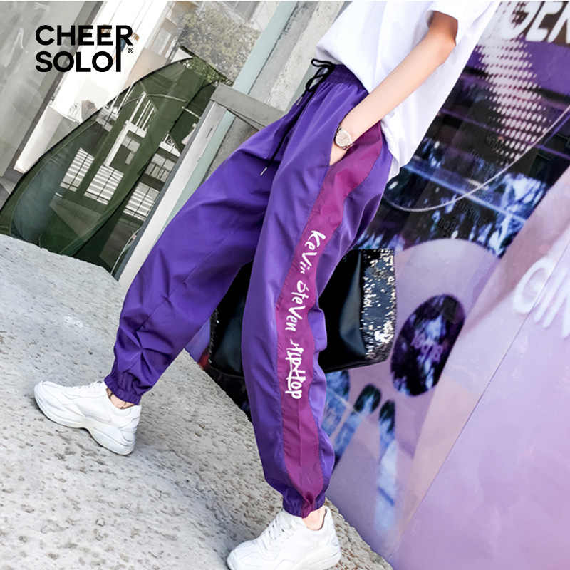 CheerSolo Hip Hop Loose Pants Women Harajuku Purple Sweatpants Side Striped Letter Print Black Trousers Street Style