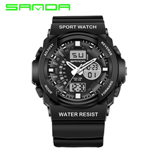 2017 SANDA Dual Time Shockproof Digital Sport Soft Rubber Silicone Wrist Watch Wristwatches Clock for Men Male Boy 241G OP001