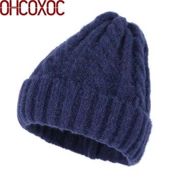 89711a8f509a [NORTHWOOD] hombres Otoño Invierno gorra plana sólido de algodón para  hombres protección de la ...