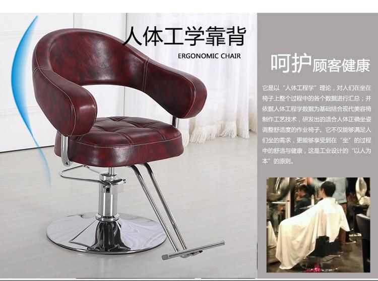 Penata rambut salon busana kursi tukang cukur. Bangku toko salon - Mebel - Foto 3