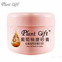 Grapefruit Face Body Scrubs 100G Quickly Wake Up The Vitality Of The Skin For Body Care