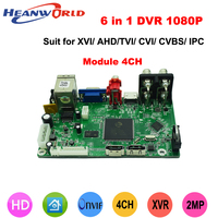 Heanworld Newest 1080P H 264 6 In 1 DVR Module 4 Channel Suit For XVI AHD