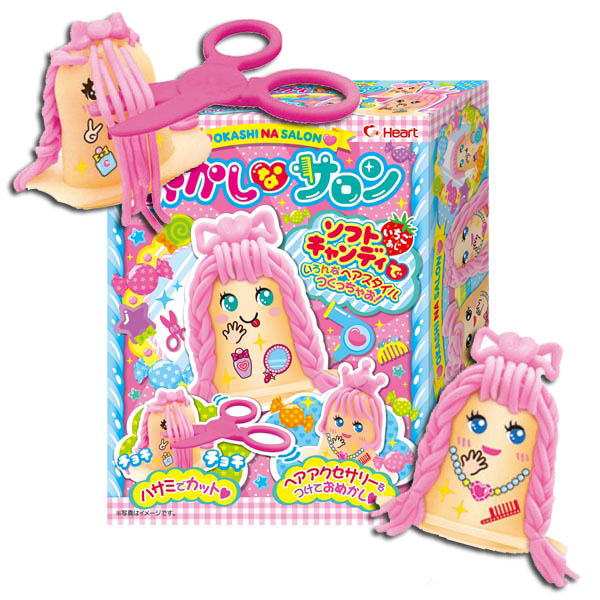 Baby Gifts For Japanese : New hair stylist candy japanese snack pack