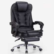special offer office chair computer boss chair ergonomic chair with footrest free shipping